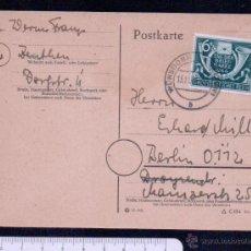 Postales: POSTAL ALEMANA DE ÉPOCA DE LA II GUERRA MUNDIAL.. Lote 46781654