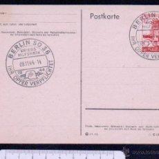 Postales: POSTAL ALEMANA DE ÉPOCA DE LA II GUERRA MUNDIAL.. Lote 46781678