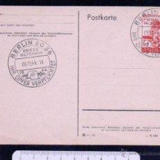 Postales: POSTAL ALEMANA DE ÉPOCA DE LA II GUERRA MUNDIAL.. Lote 46781693