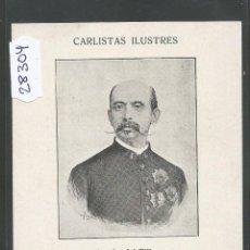 Postales: POSTAL CARLISMO - CARLISTAS ILUSTRES - REVERSO SIN DIVIDIR - (28304). Lote 47121578