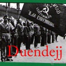 Postales: POSTAL RUSA CON VOLUNTARIOS DE LA GUERRA CIVIL ESPAÑOLA - PSUC - CENTURIA 50 - REEDICIÓN DE 1981. Lote 47291702
