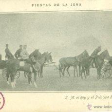 Postales: MADRID. FIESTAS DE LA JURA. CIRCULADA A HUNGRÍA EN 1902. SOCIEDAD CARTOFILA HISPANIA Nº 81.. Lote 47635741