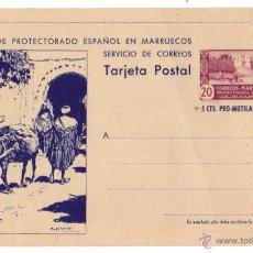 Postales: TARJETA POSTAL ZONA DE PROTECTORADO ESPAÑOL EN MARRUECOS. FINALES AÑOS 30. Lote 47736471