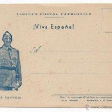 Postales: TARJETA POSTAL PATRIÓTICA. VIVA ESPAÑA. VIVA FRANCO.. Lote 47938639