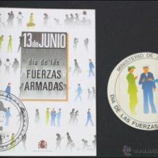 Postales: POSTAL Y PEGATINA DEL DÍA DE LAS FUERZAS ARMADAS - MINISTERIO DE DEFENSA, AÑO 1987 - 15 X 10,5 CM. Lote 47947977