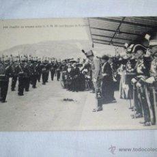 Postales: 149.DESFILE DE TROPAS ANTE S.S.M.M.LOS REYES DE ESPAÑA CIRCULADA Y FECHADA 1918. Lote 48946729