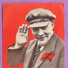 Postales: POSTAL - LENIN EN 1920 - PUB. PARTIDO COMUNISTA - EDICION SOVIETICA - SIN CIRCULAR - AÑO 1969. Lote 50499359