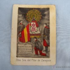 Postales: ANTIGUA POSTAL GUARDIA CIVIL VIRGEN DEL PILAR. Lote 50611973