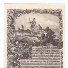 Postales: POSTAL. CABO D. MARIANO FERNÁNDEZ CENDEJAS: FUERZAS REGULARES INDÍGENAS. GUERRA ÁFRICA 1917.. Lote 51026088