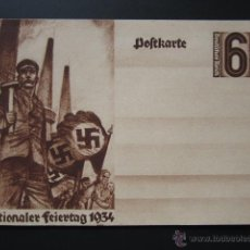 Postales: POSTAL NAZI. PROPAGANDA. AÑO 1934. . Lote 51642558