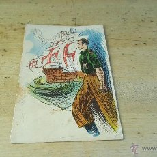 Postales: SEGUNDA MARCHA DE CAMARADAGEM DA MOCIDADE PORTUGUESA, SIN CIRCULAR. Lote 52626172