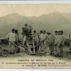 Postales: CAMPAÑA MELILLA 1909 ARTILLEROS APUNTANDO A ALTURAS DEL GURUGU POR LA BATERIA DE OBUSES. Lote 53736687