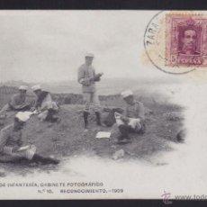 Postales: ACADEMIA DE INFANTERÍA. GABINETE FOTOGRÁFICO, Nº 10 RECONOCIMIENTO 1909, SELLO AFONSO XIII ZARAGOZA. Lote 53996920