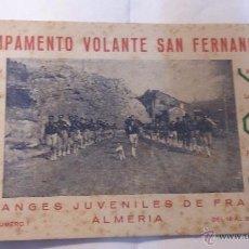 Postales: CAMPAMENTO VOLANTE SAN FERNANDO, CANJAYAR OHANES RAGOL BEIRES ILLAR ALMOCITA LAUJAR FONDON ALMERIA . Lote 54827690