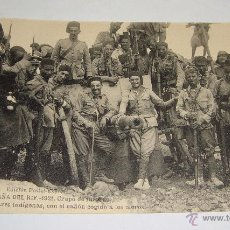 Postales: POSTAL CAMPAÑA DEL RIF. 1921. GRUPO DE FUERZAS. REGULARES INDIGENAS CON EL CAÑON COGIDO A LOS MOROS. Lote 54874053