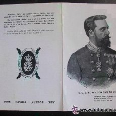 Postales: CARLISMO : RECORDATORIO DEL LXXV ANIVERSARIO DE LA MUERTE DE S.M. CARLOS VII . SEVILLA,1984. Lote 103784151