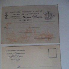 Postales: 2 TARJETAS POSTALES SIN CIRCULAR DEL FRENTE DE JUVENTUDES DE CAMPAMENTOS AÑOS 40. Lote 54924781