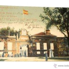Postales: ARSENAL DE FERROL. PUERTA DEL ASTILLERO. Lote 55024462