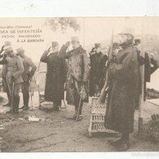 Postales: ACADEMIA DE INFANTERÍA CURSO 1913 - 14. SALUDANDO A LA BANDERA.. Lote 55370644