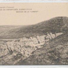 Postales: ACADEMIA DE INFANTERÍA CURSO 1913 - 14. DEFENSA DE LA LUNETA.. Lote 55378292