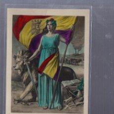 Postales: TARJETA POSTAL. REPUBLICA ESPAÑOLA. 1931. BANDERA A COLOR.. Lote 55820181