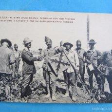 Postales: CAMPAÑA DE MELILLA 1921 , EL CABO JULIO MEJIAS , PREMIADO Y ASCENDIDO A SARGENTO. Lote 56005883