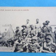 Postales: CAMPAÑA DE MELILLA 1921 , SOLDADOS DE ARTILLERIA DE MONTAÑA. Lote 56006140