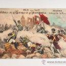 Postales: CENTENARIO GUERRA INDEPENDENCIA. 1808-1908. GERONA. DEFENSA DE LAS MURALLAS. POSTAL CONMEMORATIVA. Lote 56961525