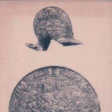 Postales: POSTAL REAL ARMERIA I, SERIE 9.- RODELA DE CARLOS V (1535) HAUSER Y MENET. Lote 57865653
