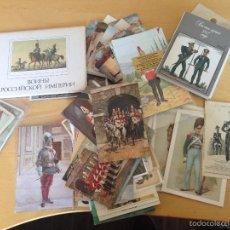 Postales: LOTE DE UNAS 150 POSTALES Y CROMOS MILITARES DE EJERCITOS EUROPEOS. OFERTA!!!. Lote 61340207