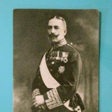 Postales: TARJETA POSTAL CARLISMO. DON JAIME III DE BORBÓN. CARLISTA. Lote 104687486