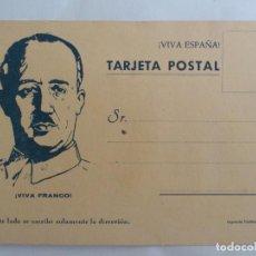 Postales: ANTIGUA POSTAL, VIVA ESPAÑA - VIVA FRANCO. Lote 62147828