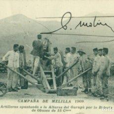 Postales: MARRUECOS. MELILLA.CAMPAÑA 1909.ARTILLEROS APUNTANDO AL GURUGU. OBUSES 155 MM.. Lote 64700691