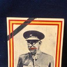 Postales: POSTAL MILITAR EDICIONES ARRIBAS ZARAGOZA GENERAL MOLA NO CIRCULADA. Lote 65768630