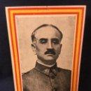 Postales: POSTAL EDICIONES ARRIBAS ZARAGOZA GENERAL QUEIPO DE LLANO NO CIRCULADA. Lote 65769002