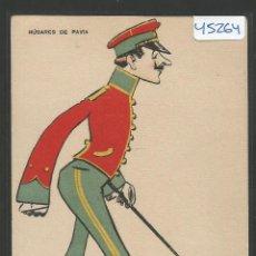 Postales: POSTAL ANTIGUA -HUSARES DE PAVIA -COLECCION ALMOGUERA SERIE B -VER REVERSO-(ZG-45.264). Lote 65941470