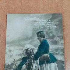 Postales: ANTIGUA POSTAL, TARJETA POSTAL, OTRA VICTORIA.. Lote 66007846