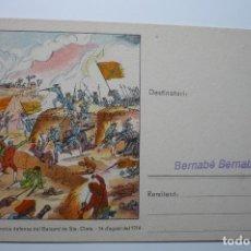 Postales: POSTAL SITIO DE BARCELONA -1714 DEFENSA BALUART DE STA.CLARA -- BB. Lote 69006857