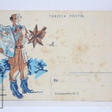 Postales: POSTAL ILUSTRADA MUSTIELES - SEU BARCELONA / SINDICATO ESPAÑOL UNIVERSITARIO - SOLDADO GUERRA CIVIL. Lote 70147097