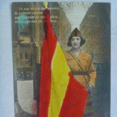 Postales: GUERRA DE AFRICA : POSTAL DE CANTINERA DE LA LEGION CON BANDERA. ESCRITA POR CABO LEGIONARIO,. Lote 70150193