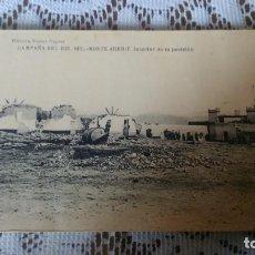 Postales: POSTAL CAMPAÑA DEL RÍF.1921 MONTE ARRUIT INTERIOR DE LA OPOSICIÓN ED POSTAL EXPRES NO CIRCULADA. Lote 73300959