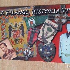 Postales: POSTAL MILITAR LA FALANGE, HISTORIA VIVA. Lote 74585451