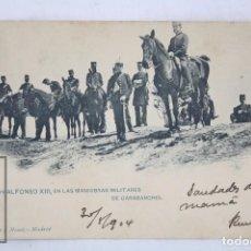Postales: POSTAL ANIMADA - SM DON ALFONSO XIII EN MANIOBRAS MILITARES DE CARABANCHEL - . SIN DIVIDIR, AÑO 1904. Lote 74951559