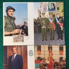 Postales: 6 POSTALES JUAN CARLOS I, AÑOS 80. Lote 75897286