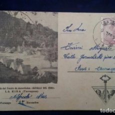 Postales: POSTAL LA RIBA ( TARRAGONA ) A REUS CAMPAMENTO DEL FRENTE DE JUVENTUDES BATALLA DEL EBRO FALANGE. Lote 81078108