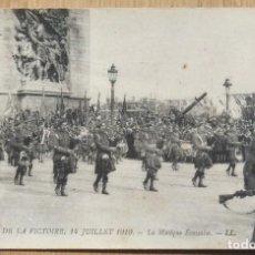 Postais: FIESTAS DE LA VICTORIA - 1919. Lote 81275012