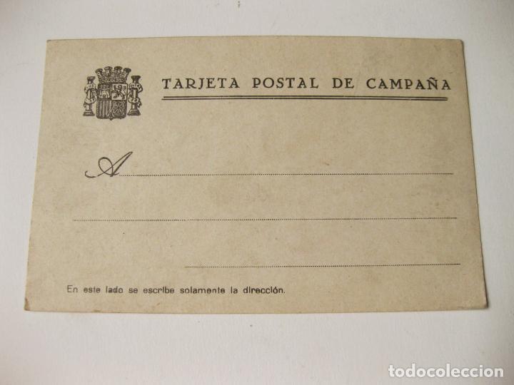TARJETA POSTAL DE CAMPAÑA. REPUBLICA. GUERRA CIVIL. SIN CIRCULAR (Postales - Postales Temáticas - Militares)