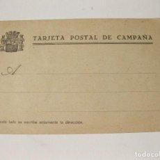Postales: TARJETA POSTAL DE CAMPAÑA. REPUBLICA. GUERRA CIVIL. SIN CIRCULAR. Lote 87903368