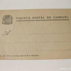 Postales: TARJETA POSTAL DE CAMPAÑA. REPUBLICA. GUERRA CIVIL. SIN CIRCULAR. Lote 87904392