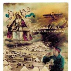 Postales: POSTAL DEL EJÉRCITO GUERRA DE ÁFRICA. VIRGEN DE ÁFRICA PROTEGE A NUESTROS SOLDADOS 1937. Lote 90636805